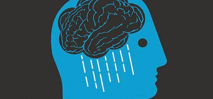 โรคซึมเศร้าอีกหนึ่งภัยเงียบ ที่อันตรายที่สุด